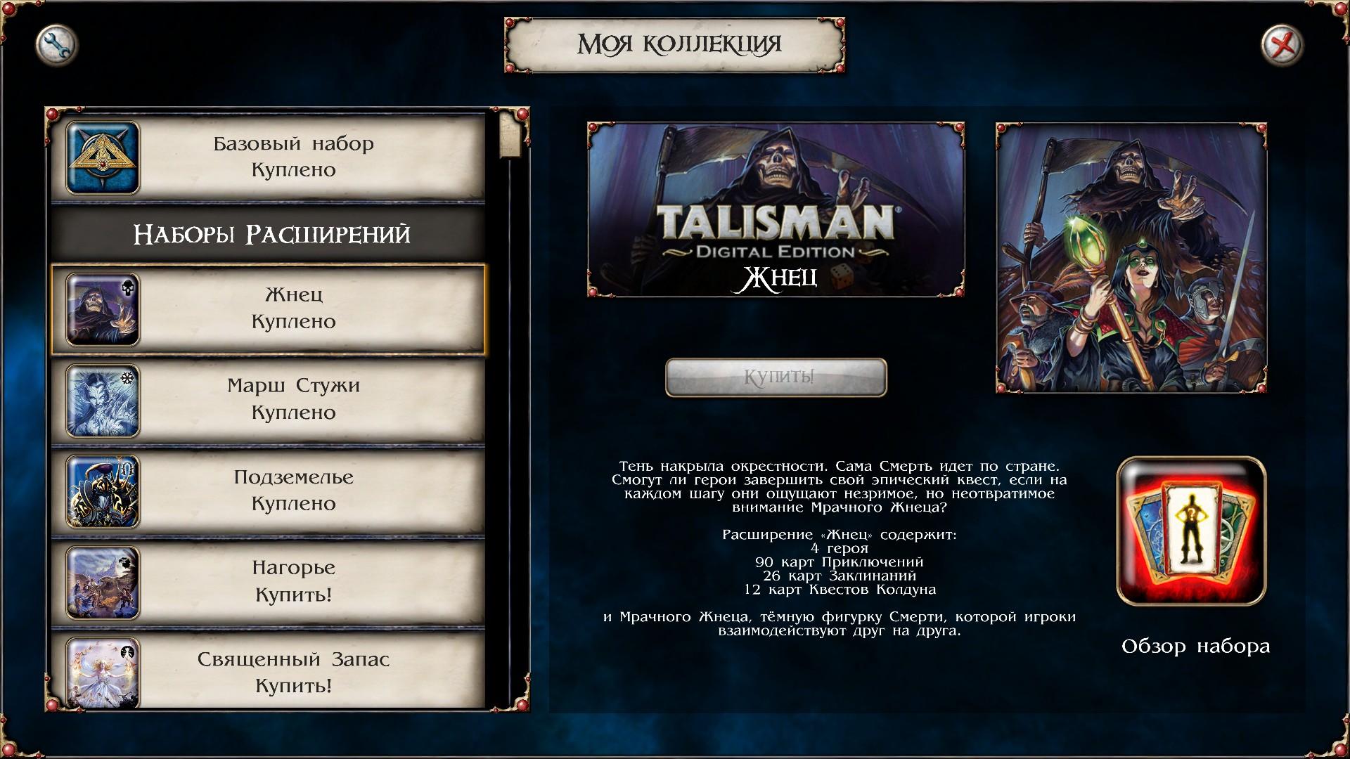 steam community talisman digital edition