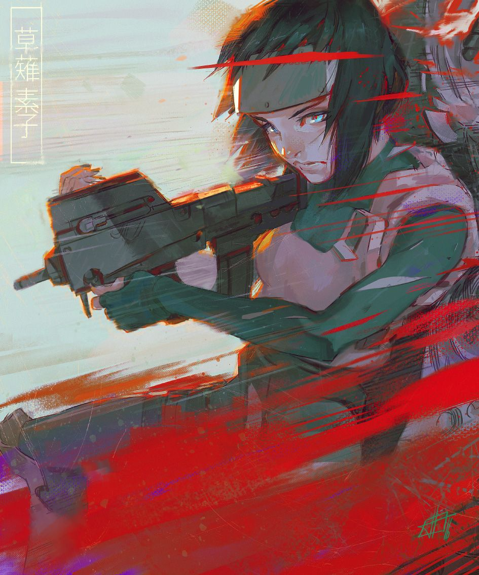 Steam Community :: Ghost In The Shell: Stand Alone Complex