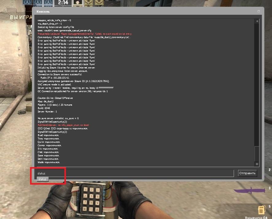 Как сделать me в кс 1.6 на клавиатуре