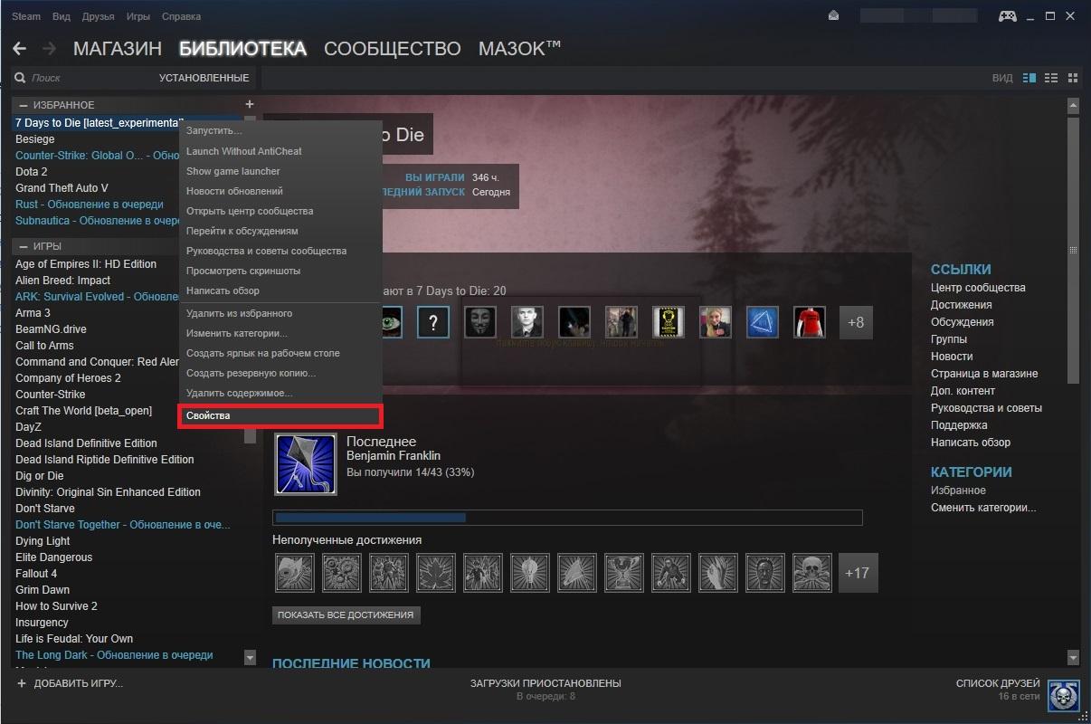 Steam русификатор demo команды кс го