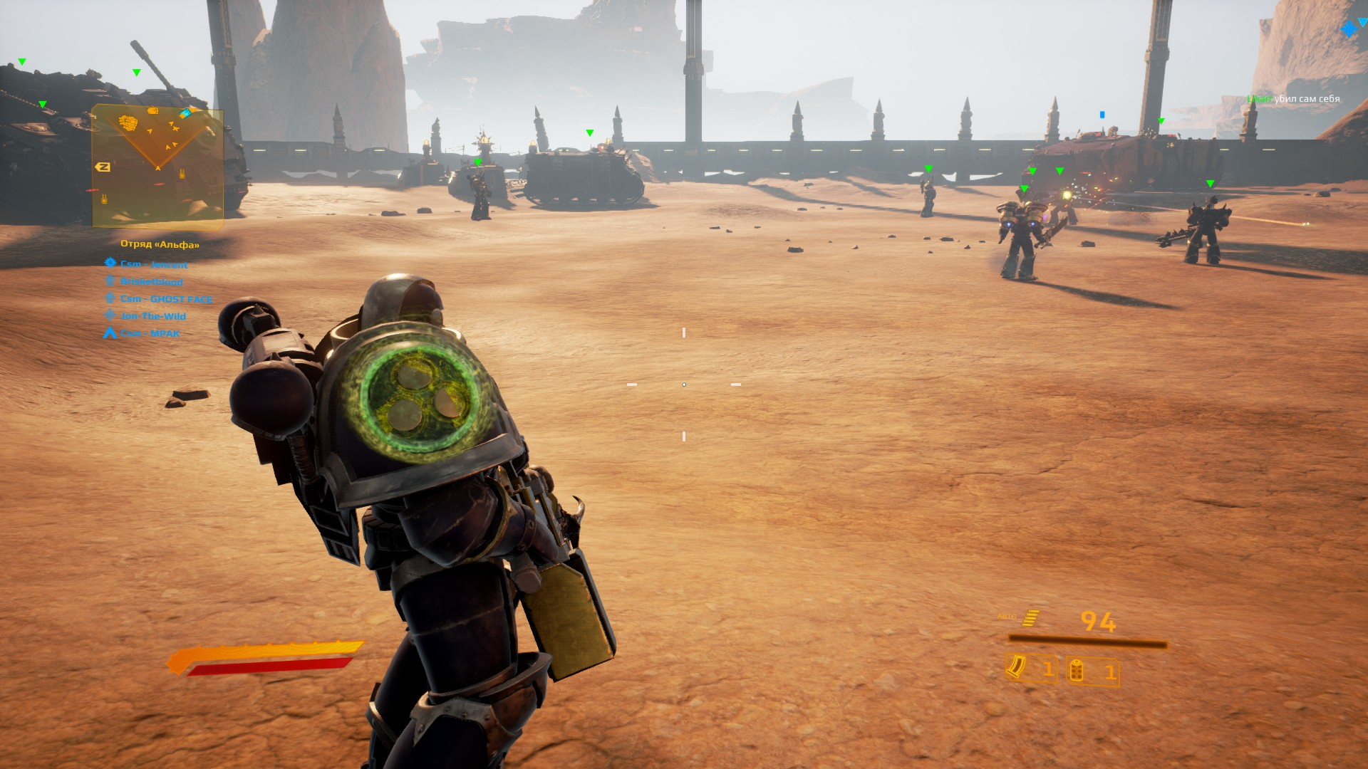 Warhammer 40,000: Eternal Crusade screenshot