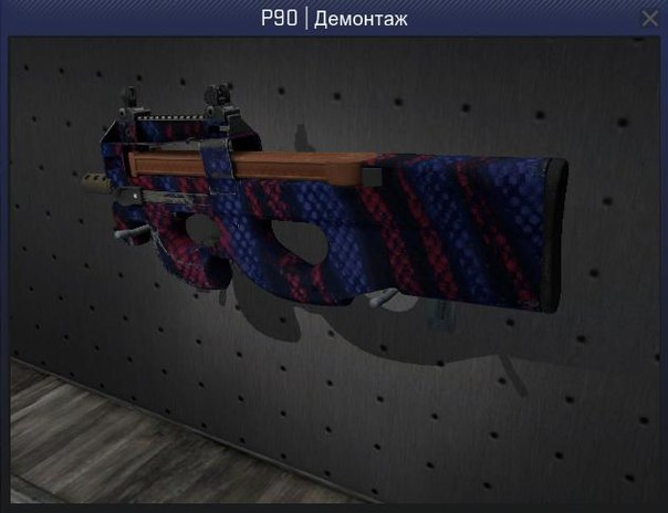 Скины p90 кс го cs go how to get skins free