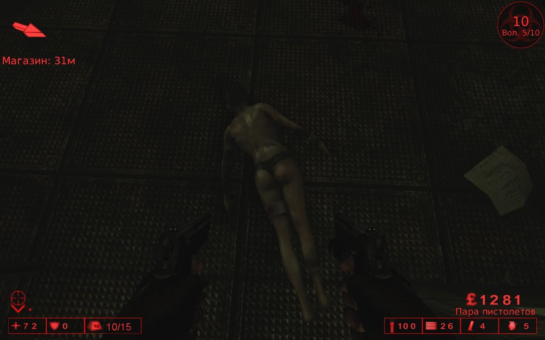 Killing Floor Achievements   TrueSteamAchievements