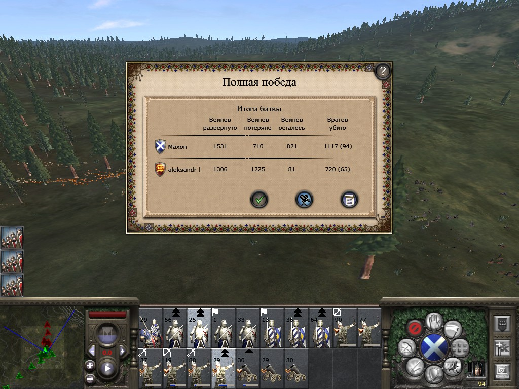 medieval 2 total war siege guide