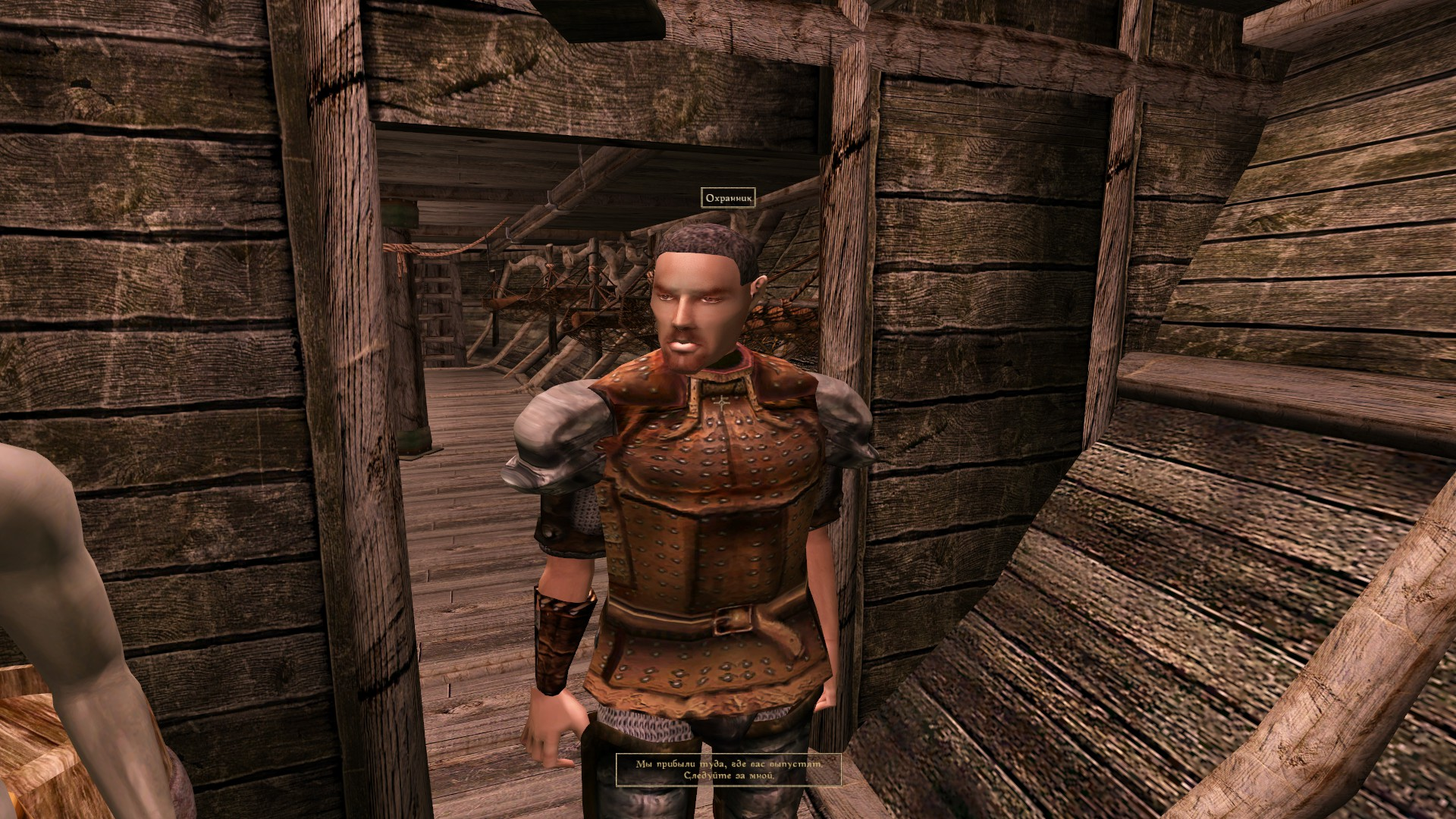 Morrowind shemale sexy galleries