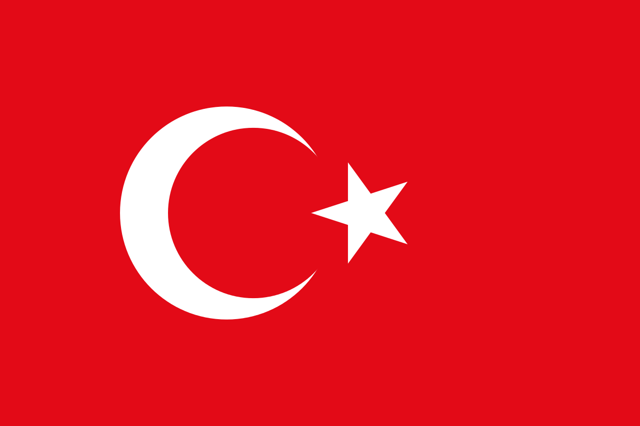 National flags with one star collins flags blog image of the flag of turkey buycottarizona
