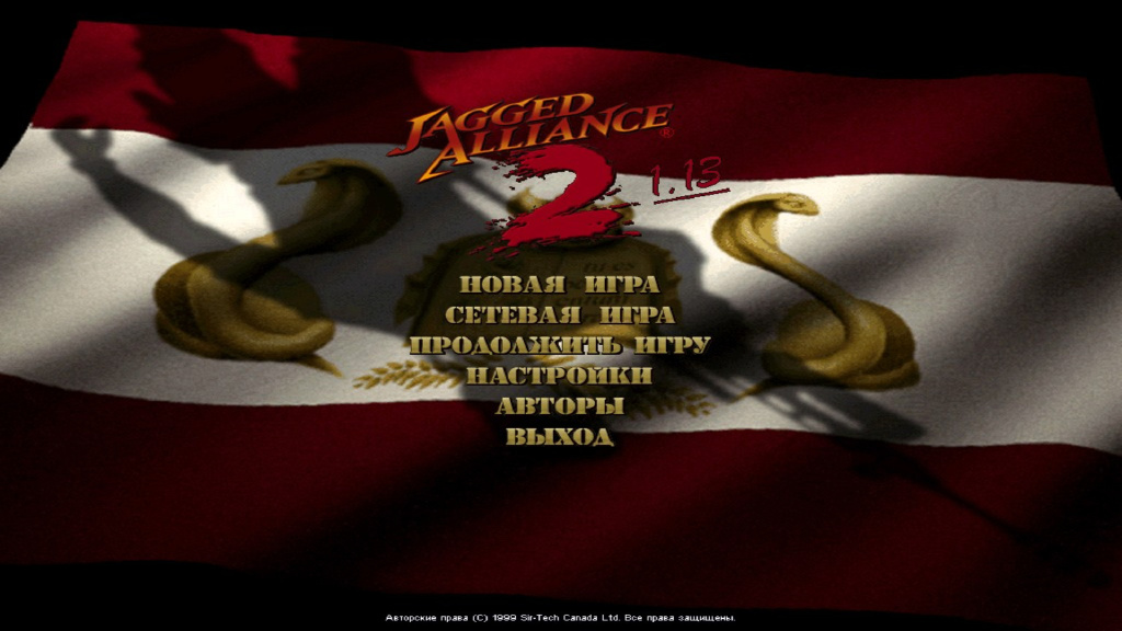 how to delete intro slf jagged alliance