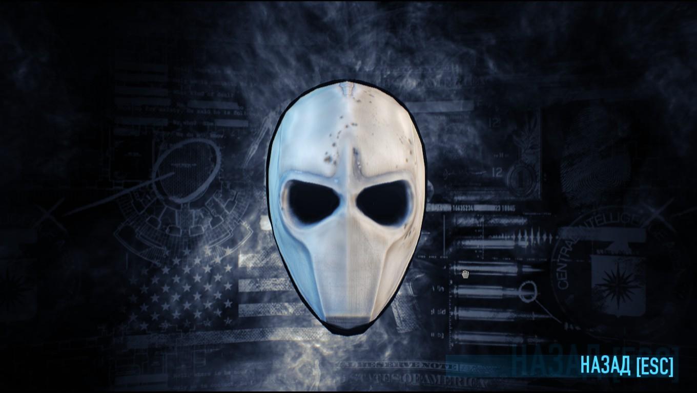 Как сделать маску из пейдей 2 фото 158