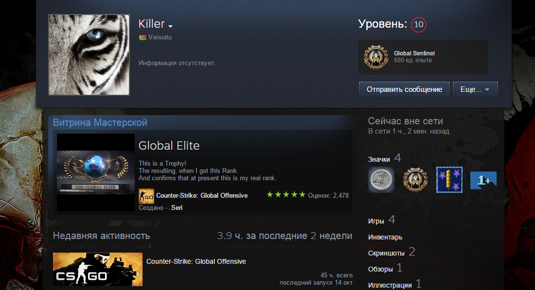 how to put inventory items on showcase in steam