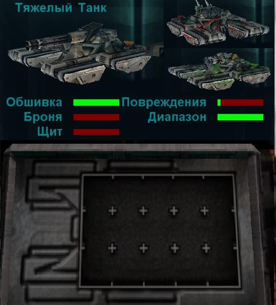 Игровые Автоматы Бесплатно И