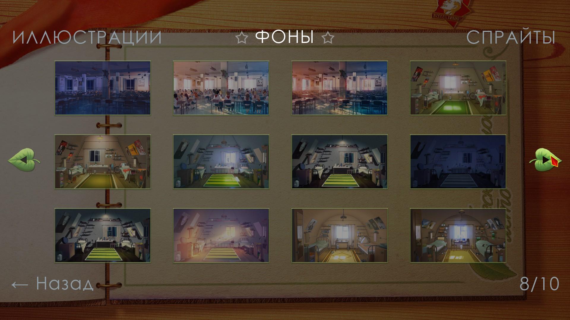 Чем убрать цензуру в хентай играх 12 фотография