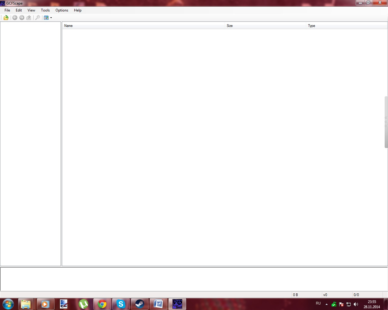 Программу для vpk файлов
