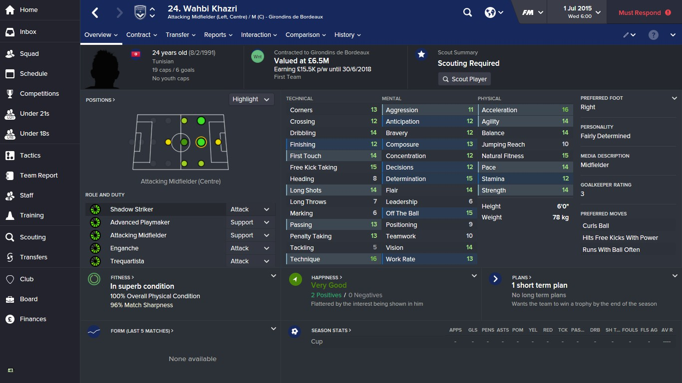 how to join another team football manager