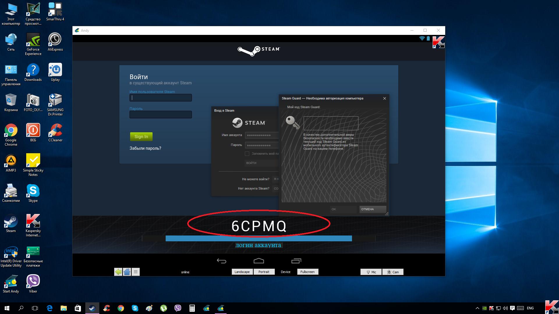 Steam скачать последнюю версию h музыку при входе в кс го