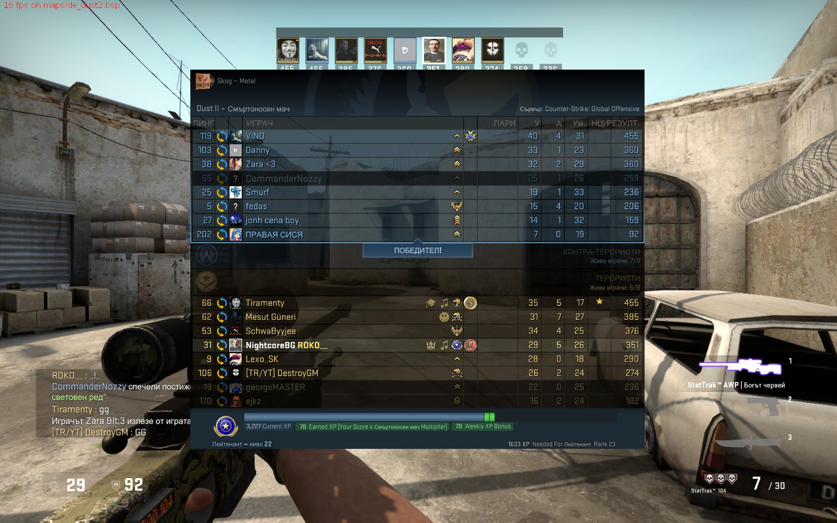 Linux] Large FPS drops when opening scoreboard in game, operation