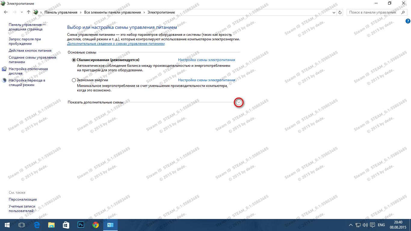 Www схема ru скрытых пользователей