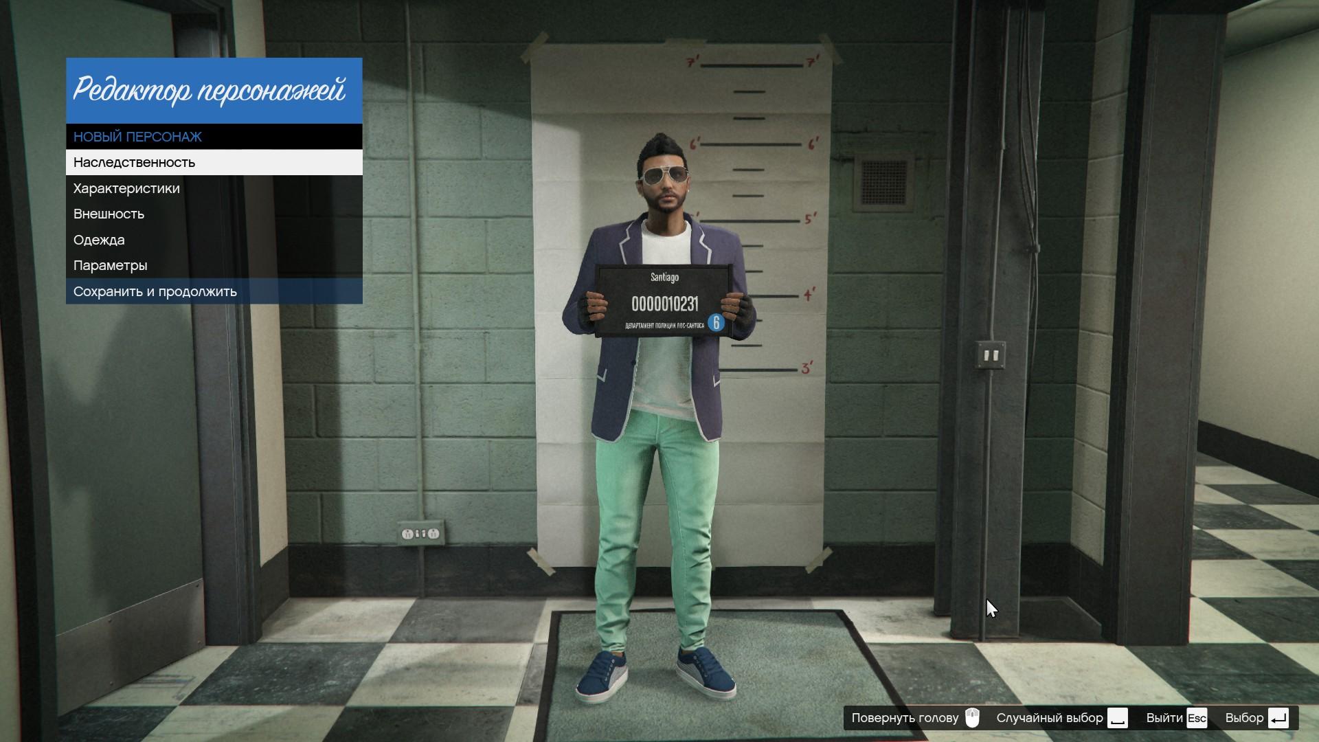 Гта онлайн как сделать персонажа