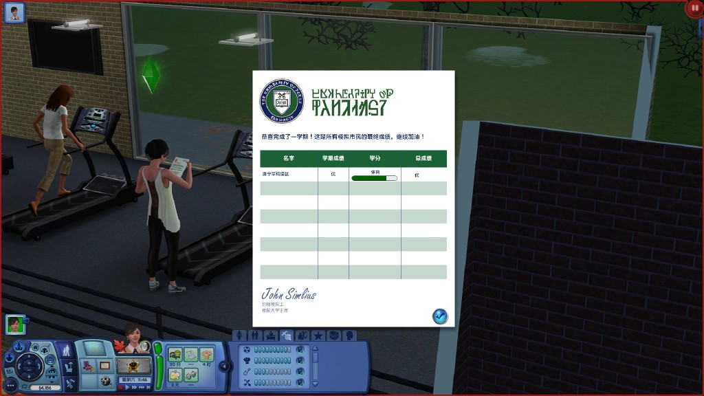 tm3 cheats for sims