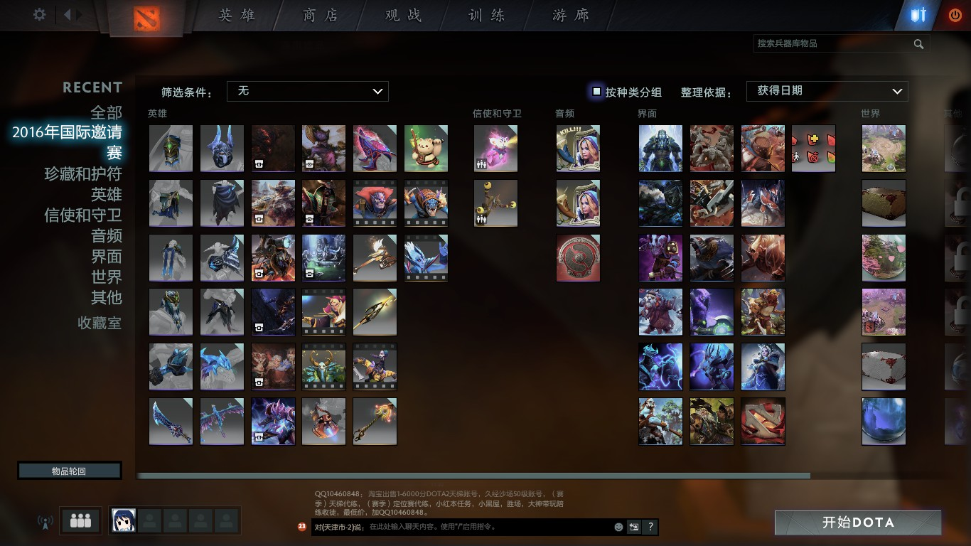 Dota 2 single matchmaking