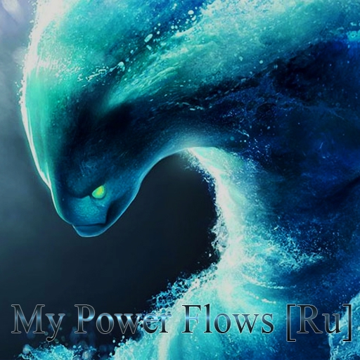 morphling-_my_power_flows_-ru