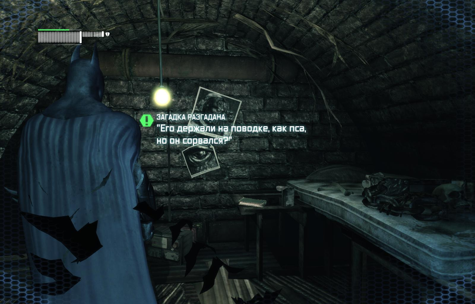 Batman arkham hook up with the relatives