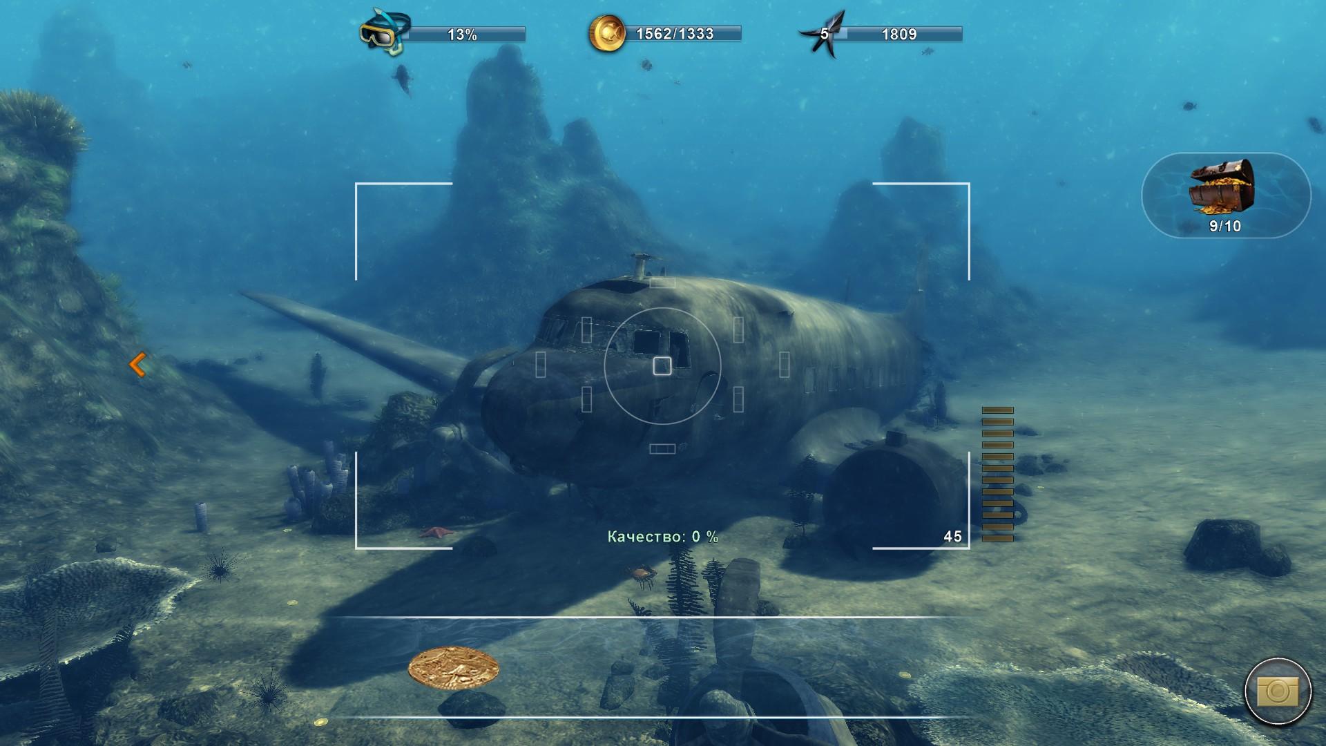 depth hunter 2 deep dive guide