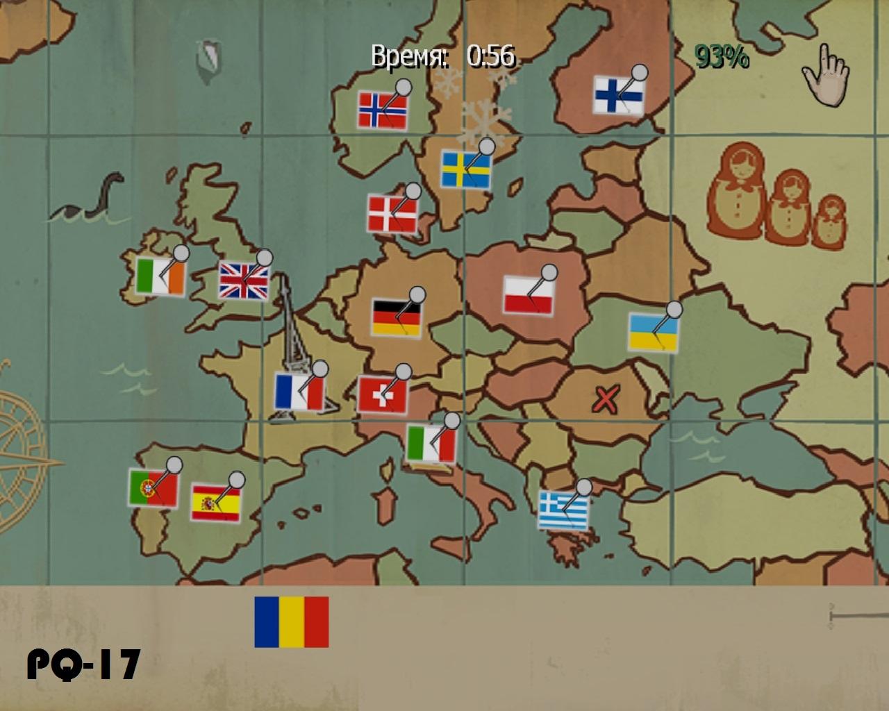 география bully 1