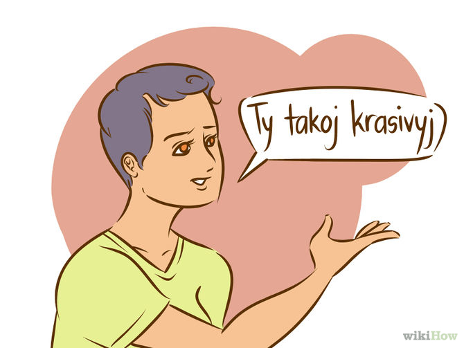 Steam Community :: Guide :: How to Say I Love You in Russian