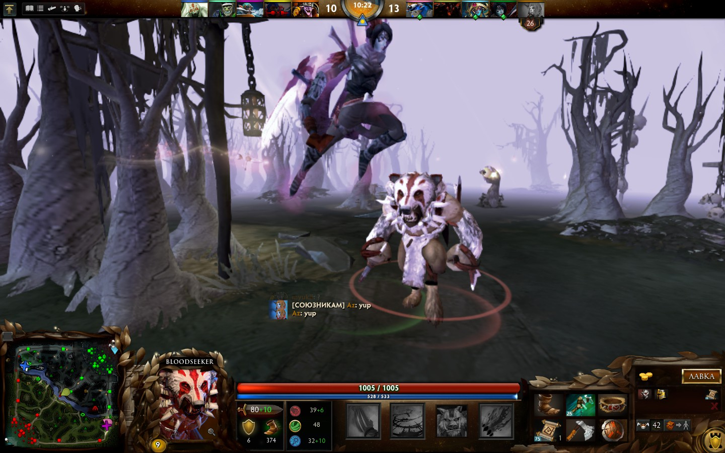 dota 2 matchmaking facts Steam workshop: dota 2 2 for some complaints this script was supposed to simulate ranked matchmaking ai not cancer matchmaking ai.