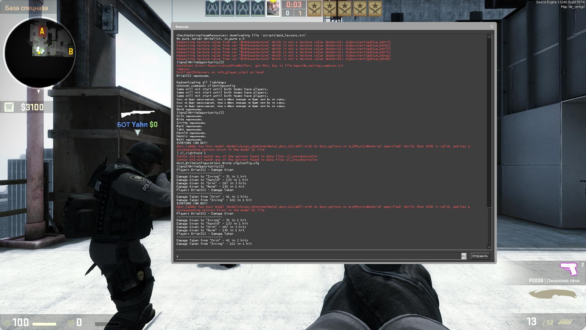 Как сделать КС 1.6 на весь экран 78