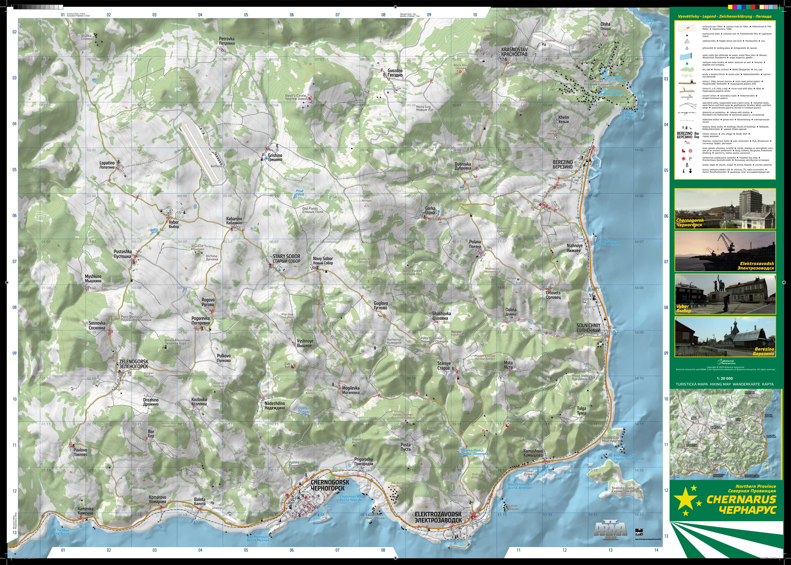 dayzdb map adriftskateshop