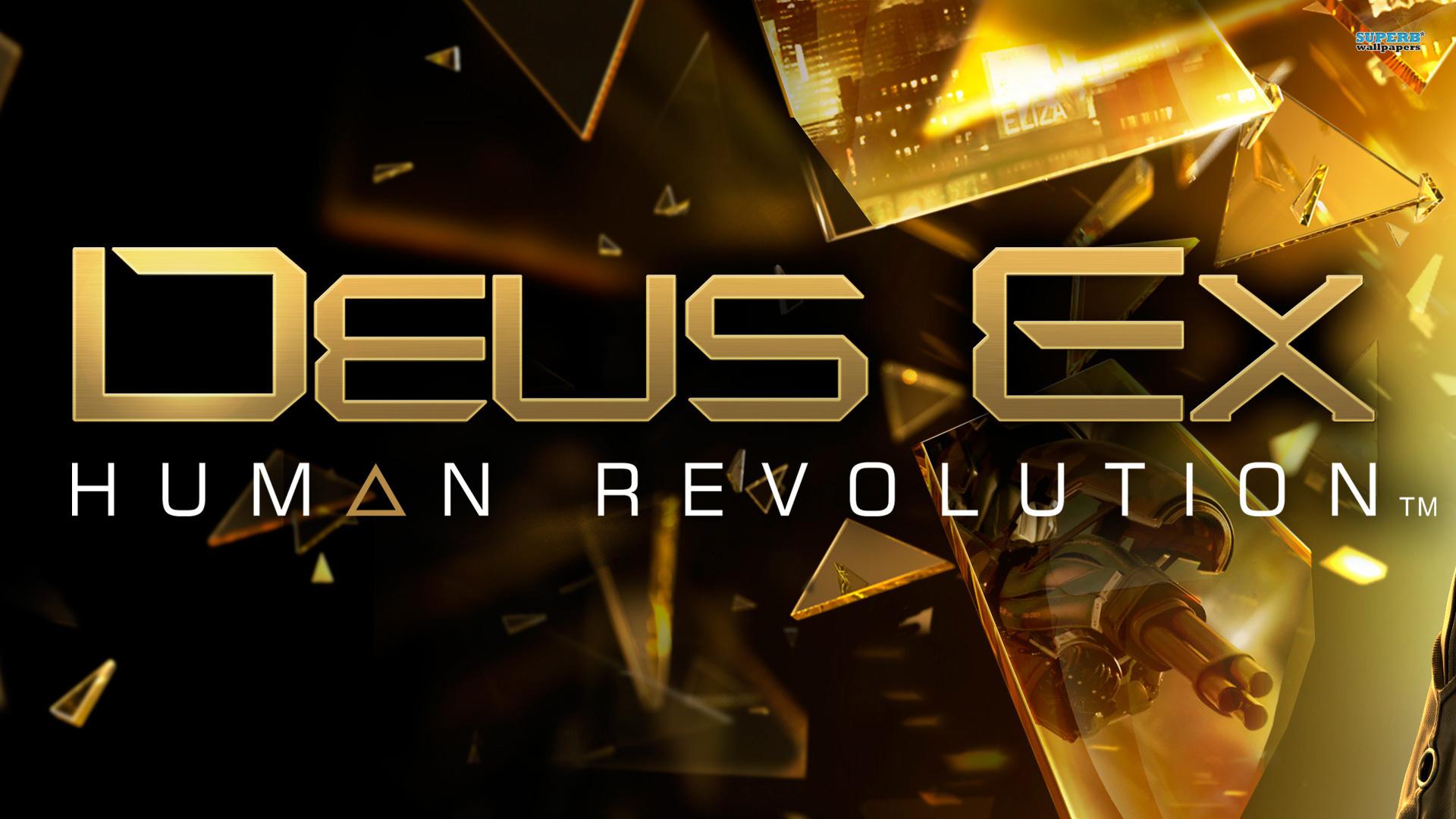 deus ex human revolution animated wallpaper